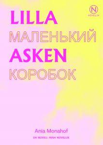 ania_monahof_cmyk