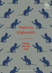 patricia highsmith novellix